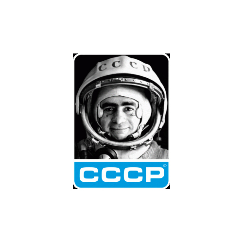 Logo CCCP